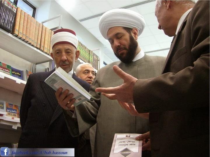 Biografi Sa'id Ramadhan Al-Buthi