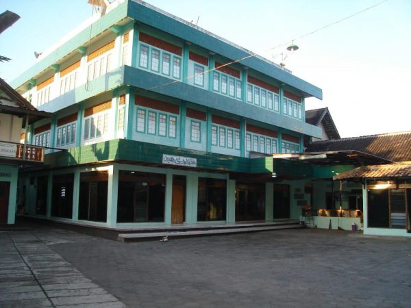 SMA Al-Muayyad Surakarta