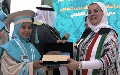 Santri Penghafal Al-Qur'an di Garut Dapat Hadiah 100 Dollar AS dari Kuwait