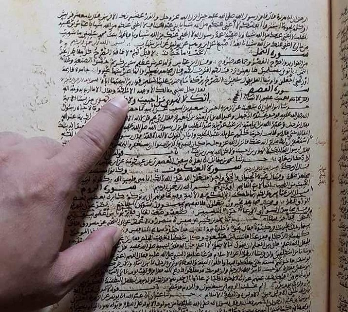 Ustadz Salafi Mengaburkan Takwil Imam al-Bukhari
