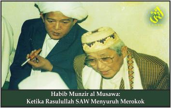 Habib Munzir al Musawa: Ketika Rasulullah SAW Menyuruh Merokok