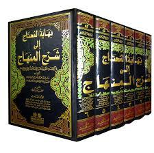 Biografi Syekh Syamsuddin ar-Ramli
