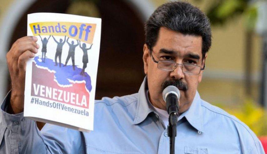 Nicholas Maduro: Venezuela Tidak Butuh Bantuan AS