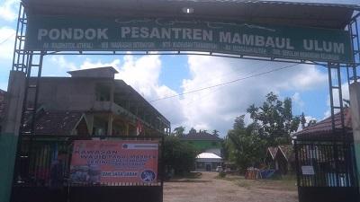 Pesantren Mamba'ul Ulum Jambi