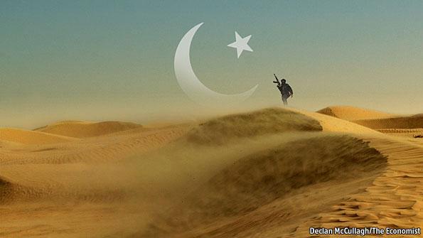 Sejarah Arab Islam, Cermin Meneguhkan Komitmen Kebangsaan