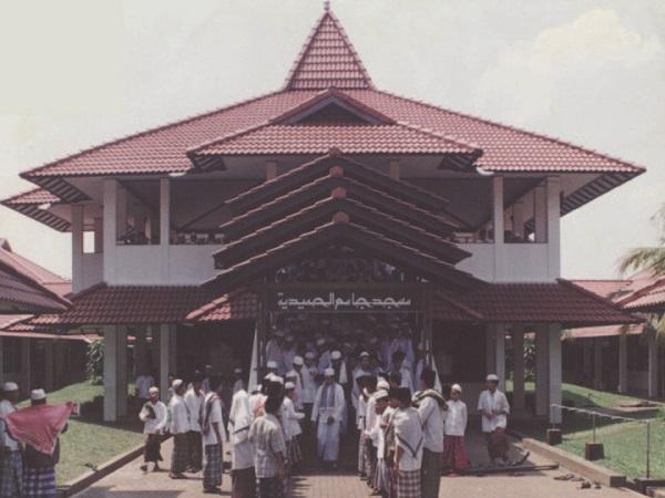 Pesantren Al-Hamidiyah Depok