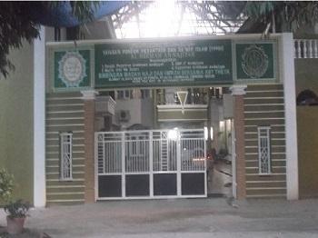 Pesantren Al-Hikmah An-Najiyah Bogor