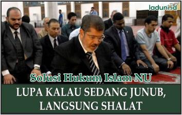 Penjelasan tentang Imam Shalat yang sedang Junub