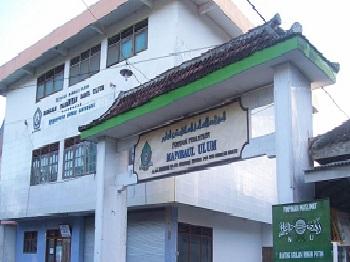 Pesantren Manbaul Uluum Banyuwangi