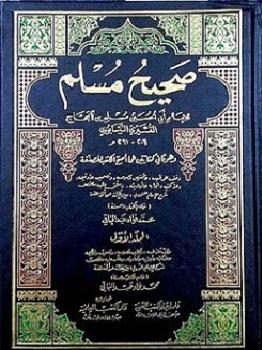 Riwayat Imam Muslim