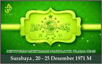 KEPUTUSAN MUKTAMAR NAHDLATUL ULAMA KE-25. Surabaya, 20 - 25 Desember 1971 M
