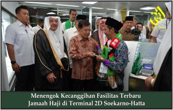 Menengok Kecanggihan Fasilitas Terbaru Jamaah Haji di Terminal 2D Soekarno-Hatta