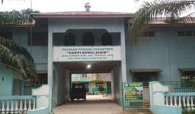 Pesantren Guppi Nurul Jadid Banyuasin