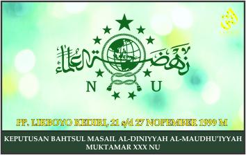 KEPUTUSAN BAHTSUL MASAIL AL-DINIYYAH AL-MAUDHU'IYYAH MUKTAMAR XXX NU PP. LIRBOYO KEDIRI, 21 s/d 27 N