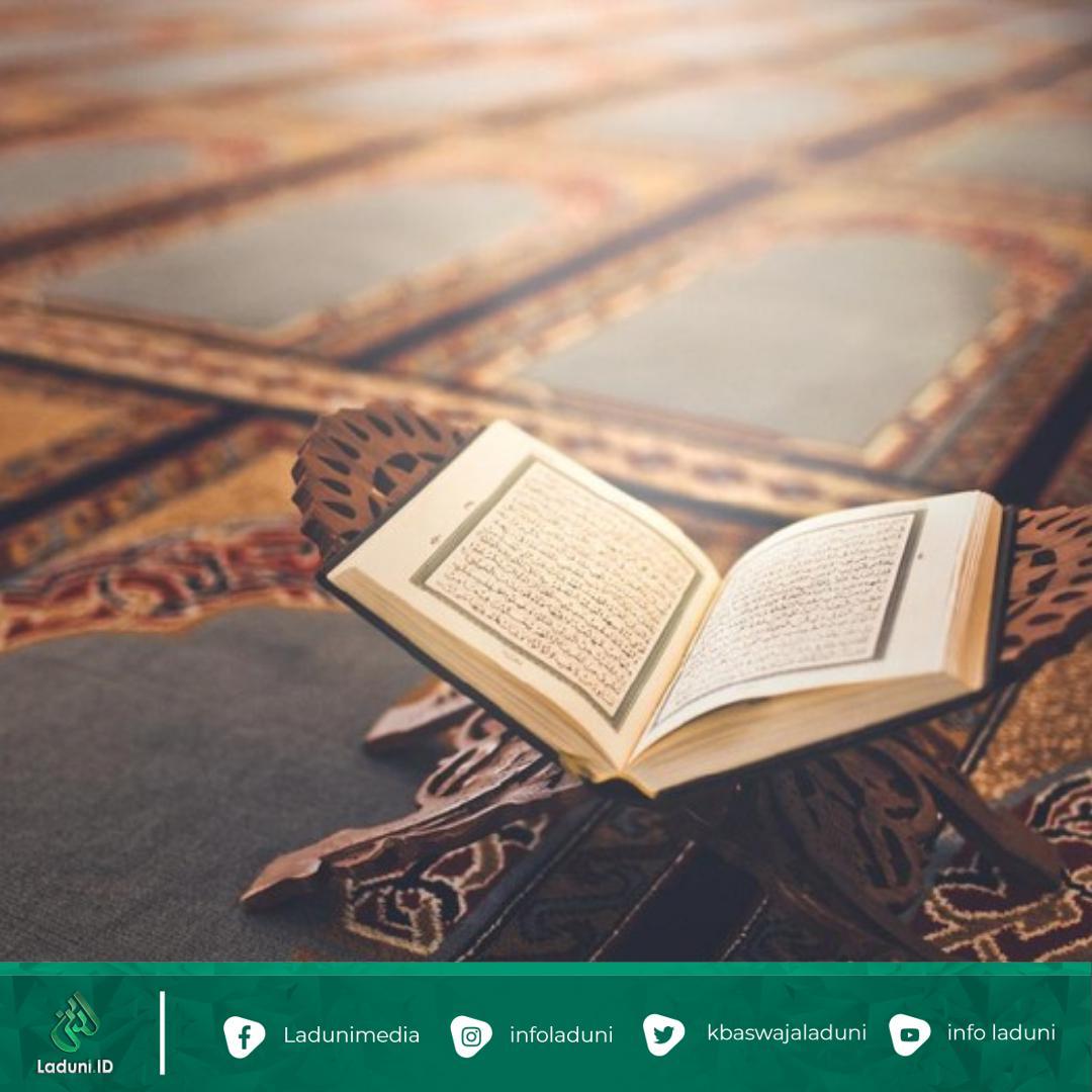 Sejarah Pengumpulan dan Penulisan Al Quran