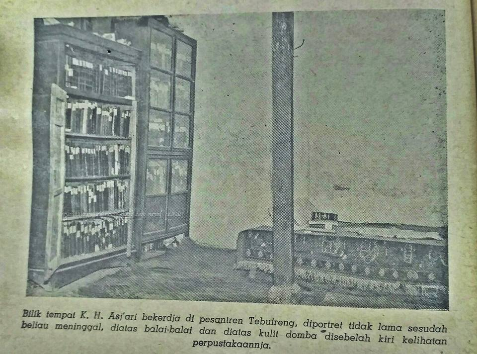 Melihat Sekilas Perpustakaan KH Hasyim Asyari