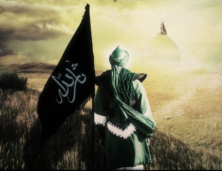 NKRI dan Imam Mahdi