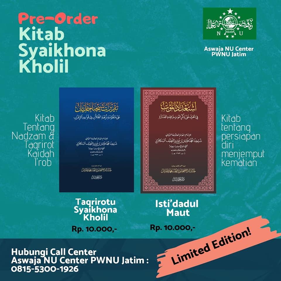 Dua Kitab Syaikhona Kholil Bangkalan