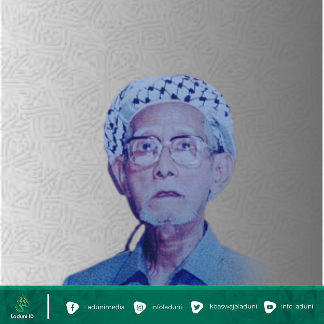 Biografi KH. Ma'mun Ahmad Kudus