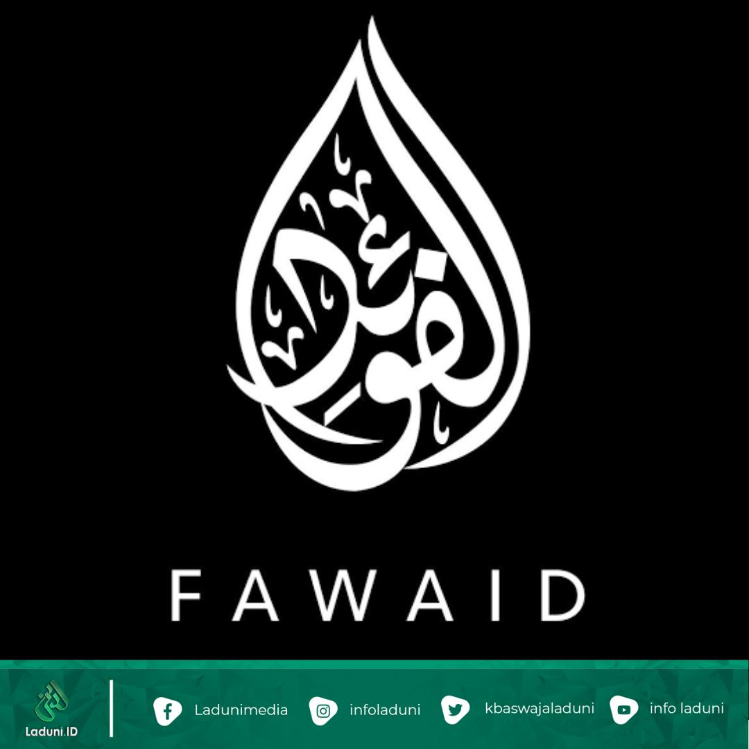 AL-Fawaid Wal Hikam (02): Nasehat Agung Imam Ja'far bin Muhammad
