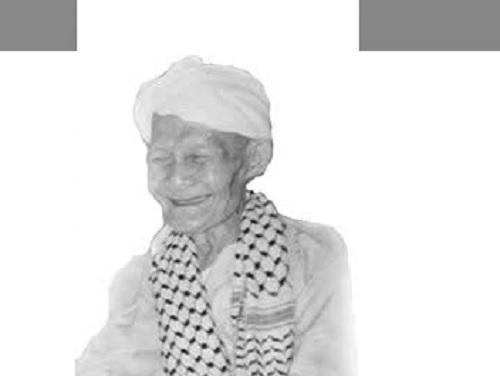 Biografi KH. Siradj Akram