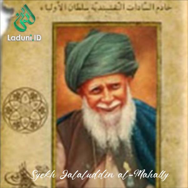 Biografi Syekh Jalaluddin al-Mahally