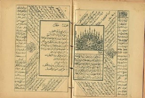 Kisah Singkat di Balik Penulisan Kitab Shalawat Dala'il Al-Khayrat