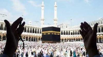 Doa untuk Menjadi Haji Mabrur dan Hajjah Mabruroh