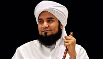 Biografi Habib Ali Al-Jufri