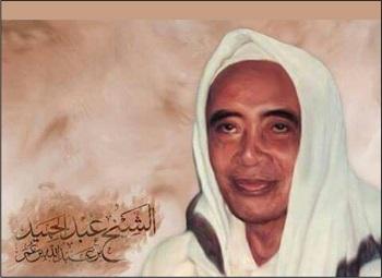 Riwayat Hidup KH Abdul Hamid Pasuruan
