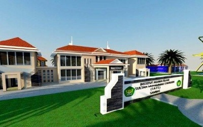 Institut Agama Islam Sultan Muhammad Syafiuddin (IAIS) Sambas, Kalbar