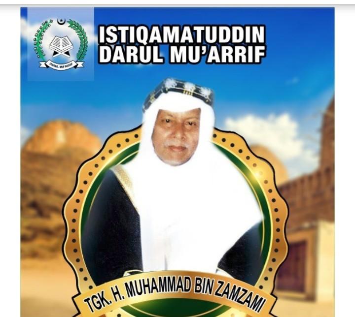 Biografi Muhammad bin Zamzami (Abu Lam Ateuk)