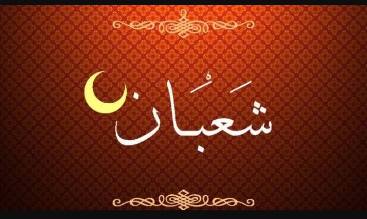 Bulan Syakban #1: Menabur Cinta Mahabbah Meraih Pahala di Bulan Pra Ramadhan