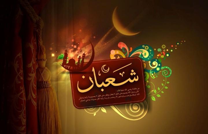 Bulan Syakban #4: Dahsyatnya Nisfu Syakban dalam Perspektif Imam Ghazali