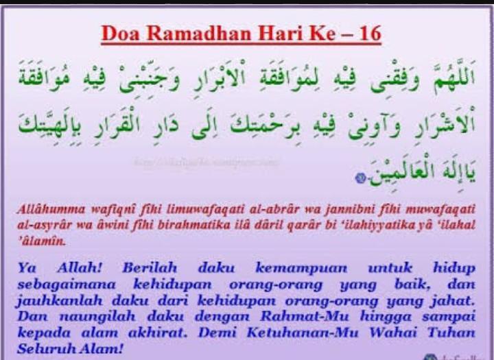 Doa Puasa Hari ke-16 Ramadhan dan Hikmahnya