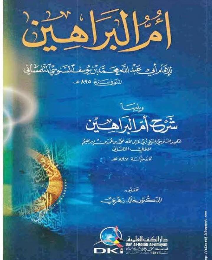 Beberapa Karya dalam Bahasa Melayu berkaitan dengan kitab Umm al-Barahin