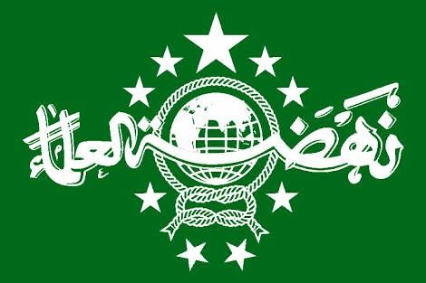 PCNU Jakbar Akan Gelar Konfercab ke VIII di Puncak Bogor