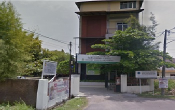 Institut Studi Islam Fahmina (ISIF) Cirebon