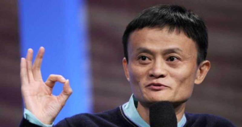 Jack_Ma.jpg