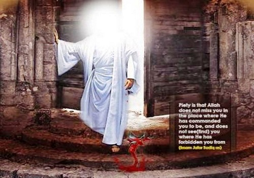 Pesan Mutiara Sayyidina Ja'far As-Shadiq kepada Imam Sufyan At-Tsauri