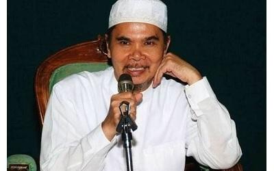 Biografi KH Afifuddin Muhajir