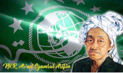 Biografi KH. R. As'ad Syamsul Arifin