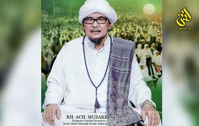 Biografi KH. Ahmad Muzakki Syaha