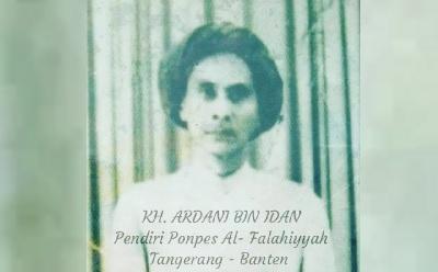 Biografi KH. Ardani (Abuya Ardani)