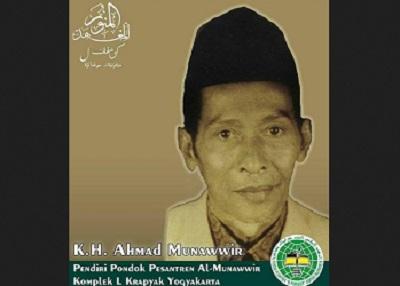 Biografi KH. M. Munawwir Krapyak Yogyakarta