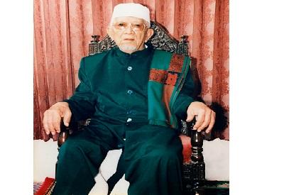 Biografi KH Muntaha al-Hafizh