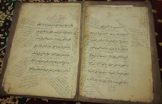 Tulisan Tangan Kitab Alfiyah Syaichona Cholil Berusia Lebih dari 122 Tahun