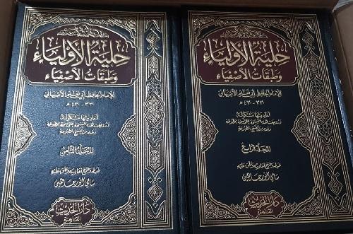 Kitab yang Menggabungkan Ilmu Fiqih dan Ilmu Tasawuf