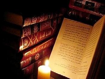 Biografi Imam Abu Ishaq al-Marwazi