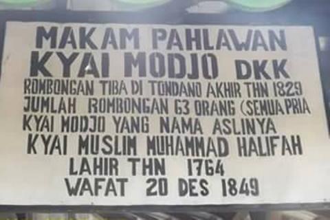 Biografi KH. Maja Surakarta